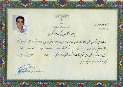 Blue Green Ribbon Achievement Certificate-5